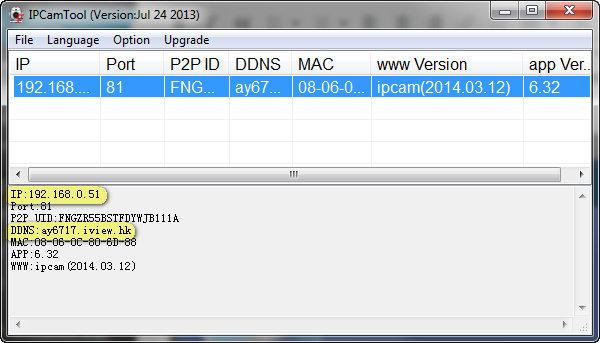 Программу Для Определения Ip Адреса