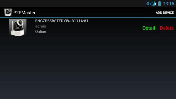 P2P master с подключенной IP камерой