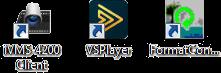 Программы от Hikvision
