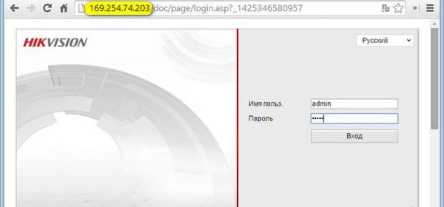 SADP в Windows 8 не видит IP камеру Hikvision