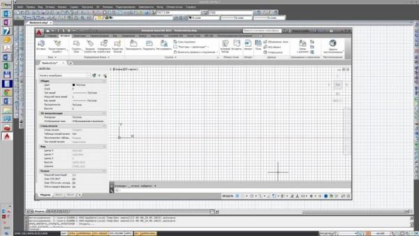nanoCAD Plus 7: интерфейс