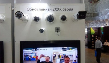 В Минске прошла выставка по системам безопасности