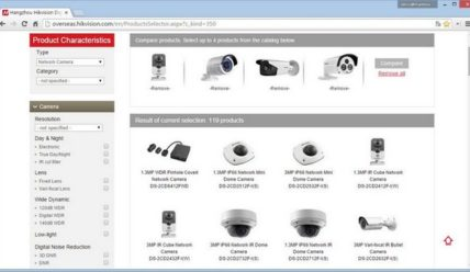 Официальный сайт Hikvision в России и в Китае