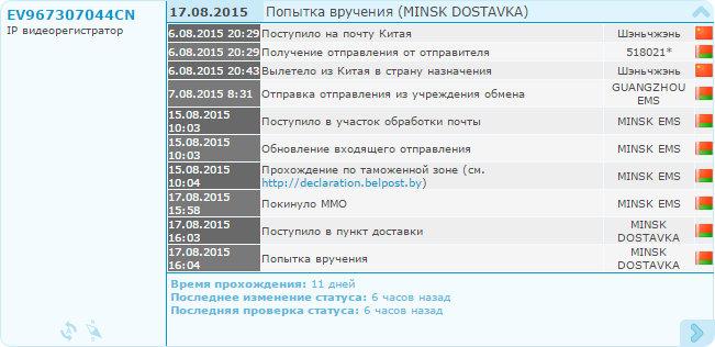 DS-7108N-SN/P - доставка EMS