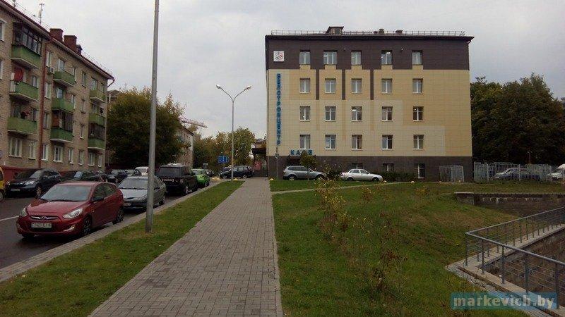Белстройцентр Минск