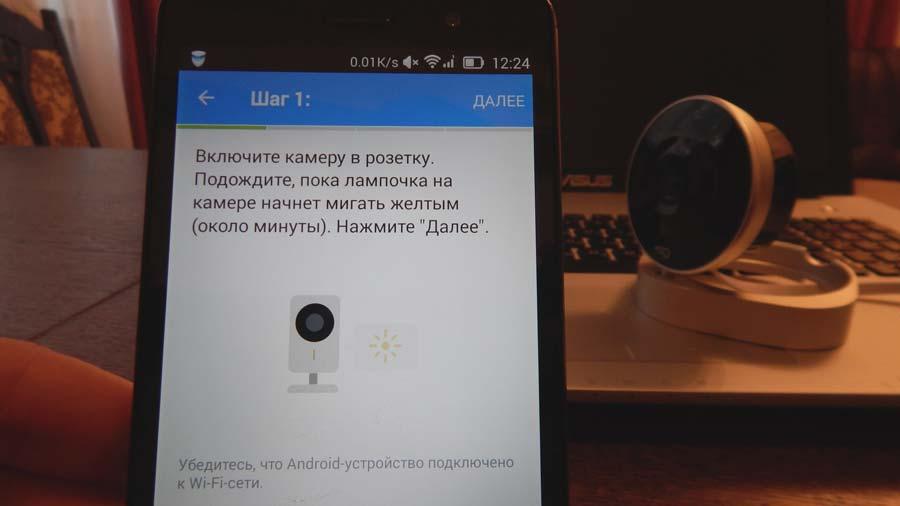 wifi-kamera-podkljuchenie-3