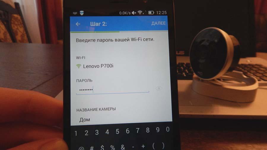 wifi-kamera-podkljuchenie-4
