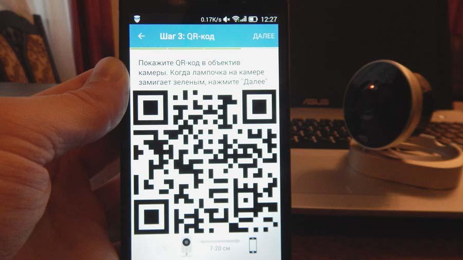 wifi-kamera-podkljuchenie-5