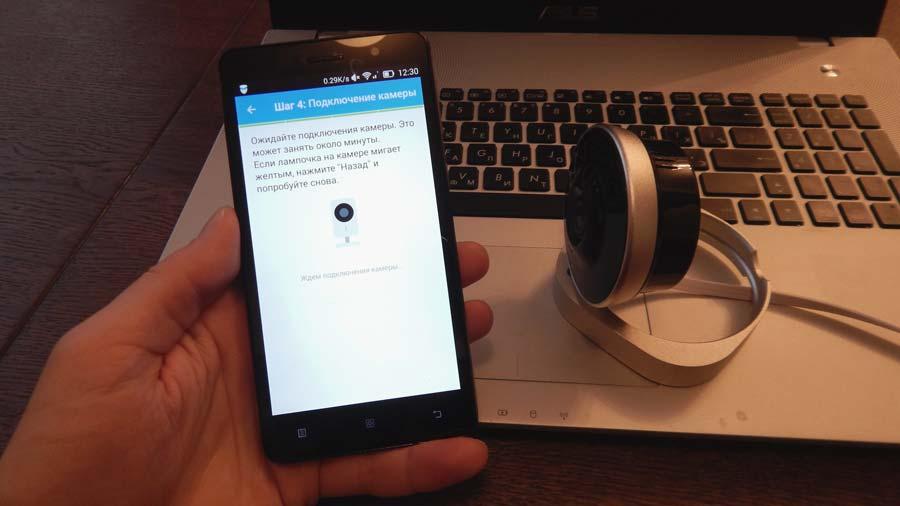 wifi-kamera-podkljuchenie-7