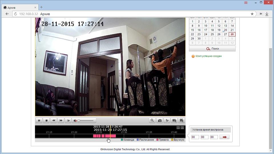 Просмотр локального архива в IP камере Hikvision