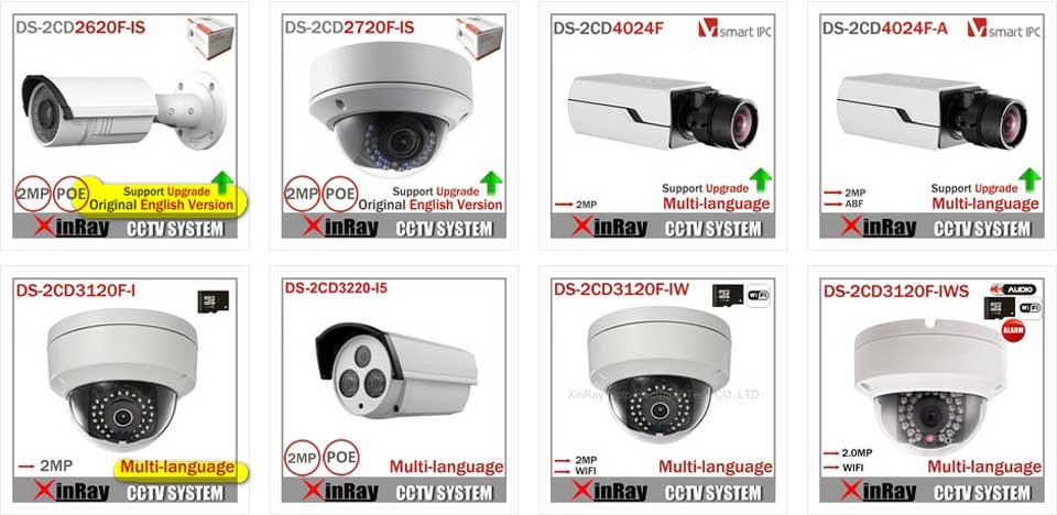 IP камеры в магазине XinRay