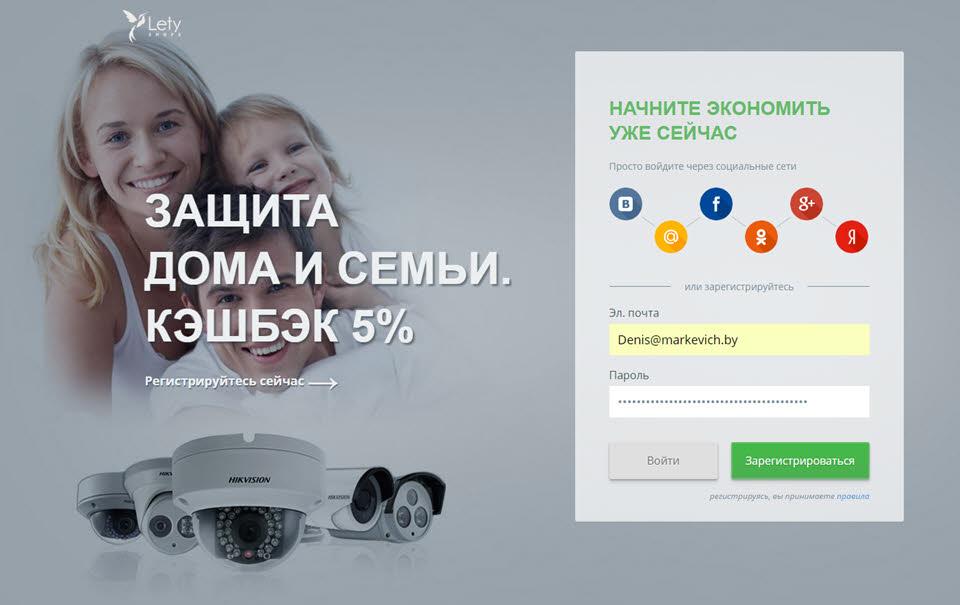 XinRay в LetyShops.ru