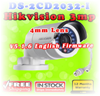 IP kamera Hikvision DS-2CD2032-I