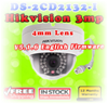 IP kamera Hikvision DS-2CD2132-I
