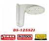Kronshtejn DS-1258ZJ dlja IP kamery