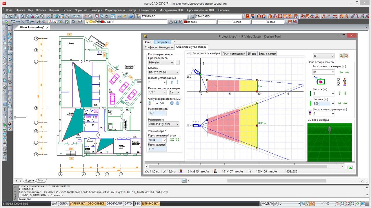 IP Video System Design Tool и NanoCad