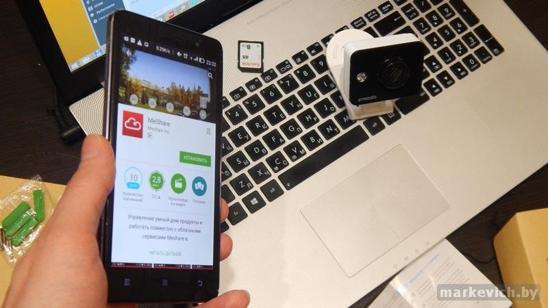 Скачать е видео мобильное приложение