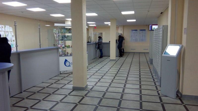 Отделение Белпочты - Минск
