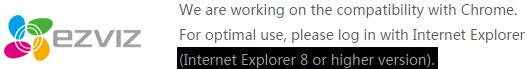 Ezviz-internet-explorer-8-only