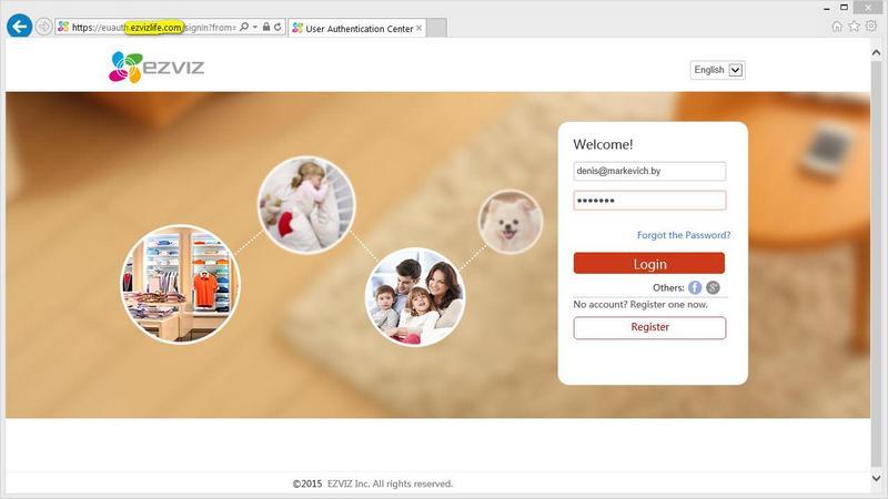 Новый обзор Ezviz от Hikvision