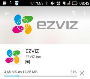 Размер приложения Ezviz