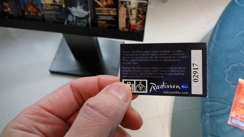 Radisson Blu Белорусская