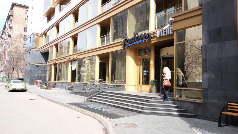 Radisson Blu Белорусская - главный вход