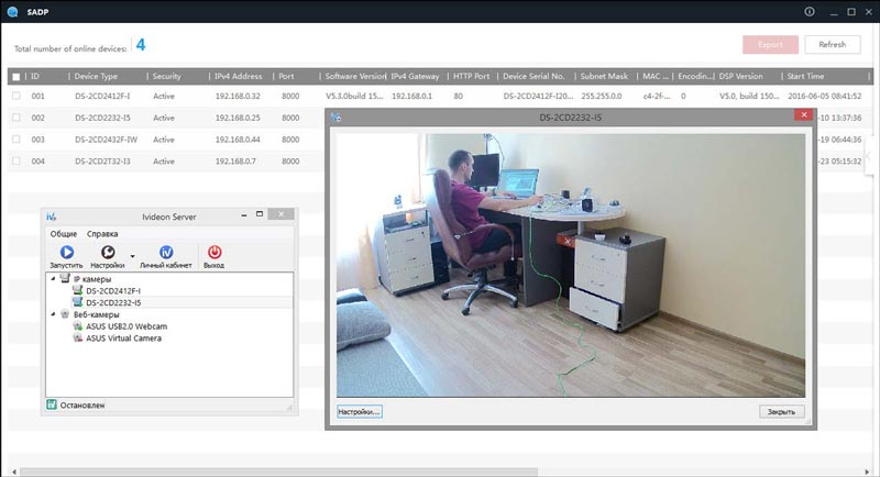 Обзор Ivideon Server