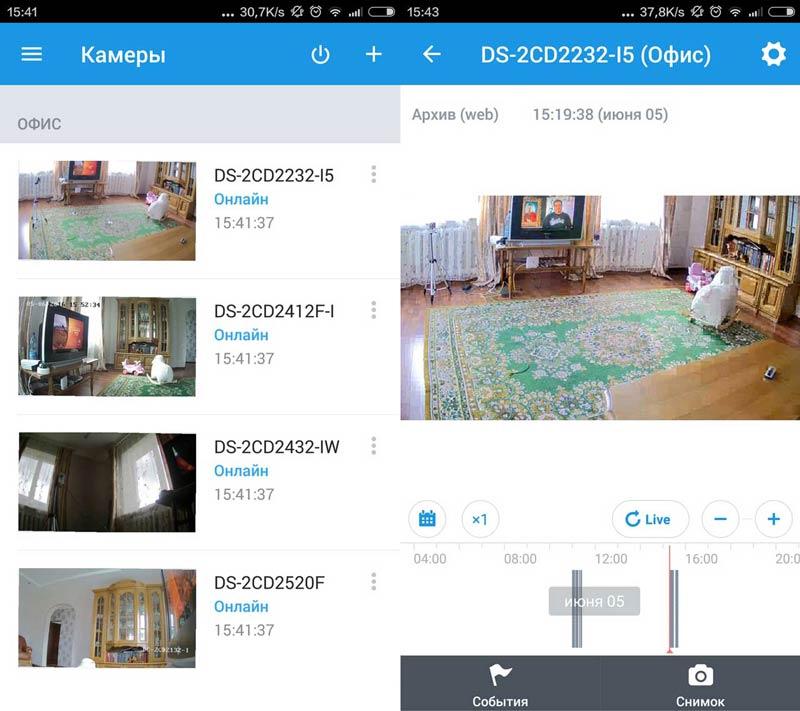 Мобильный Ivideon Client