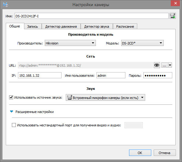 Настройка IP камер в Ivideon Server