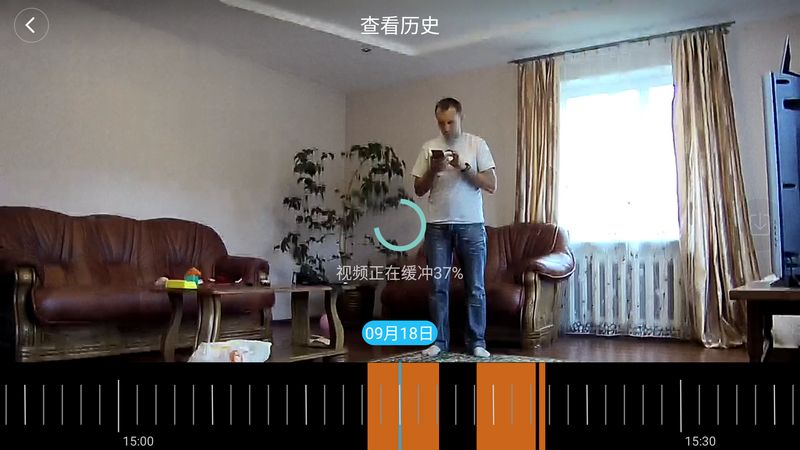 Xiaomi MiHome - архив