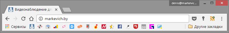 Http и https в браузере