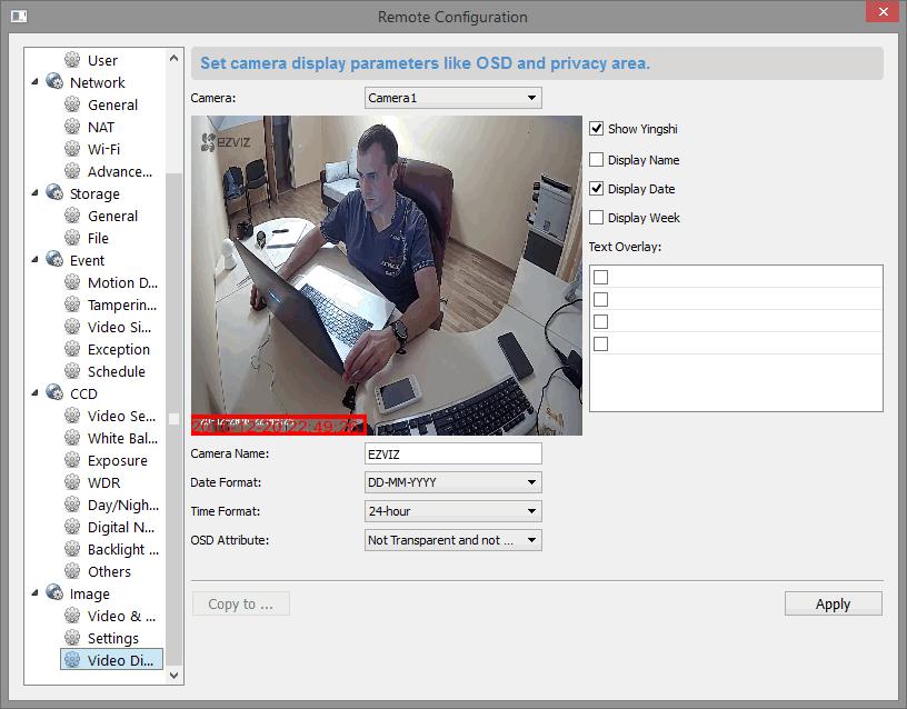 Ezviz Studio - настройка камеры