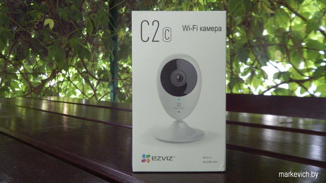 Коробка Ezviz C2C - сторона 1