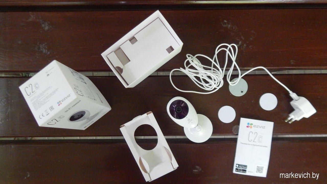 Комплектность Wi-Fi камеры Ezviz C2C