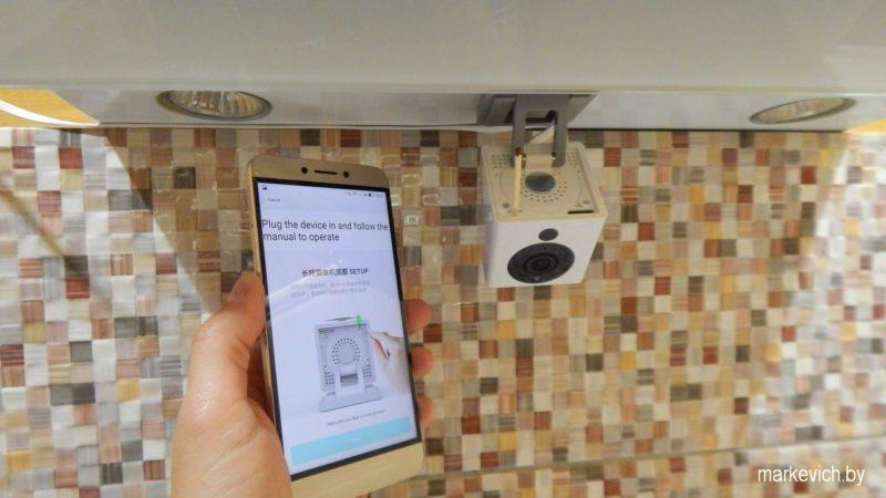 Сброс Xiaomi XiaoFang