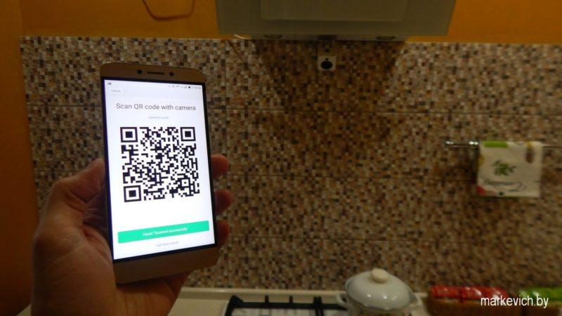 QR-код Xiaomi XiaoFang