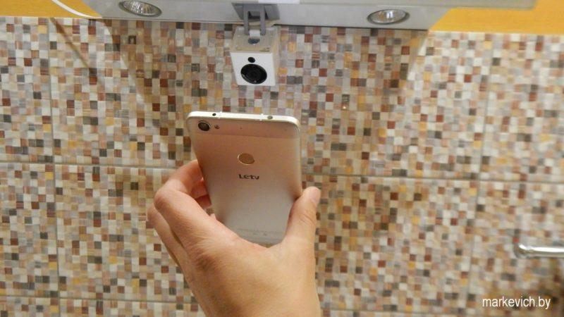 Xiaomi XiaoFang считывает код
