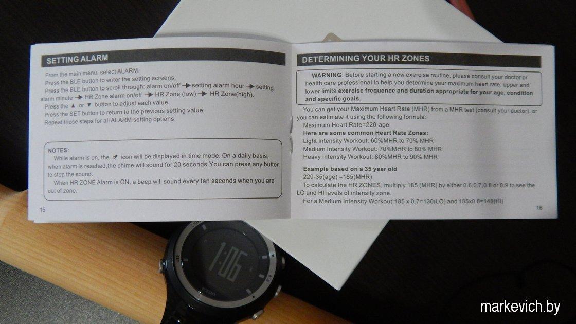 Ezon G3. Инструкция