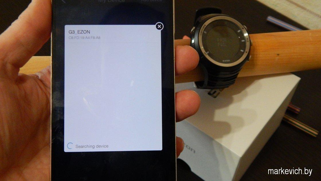 Подключение к RunnerKit GPS часов