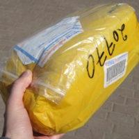 Стоимость хранения посылки в почтовом отделении