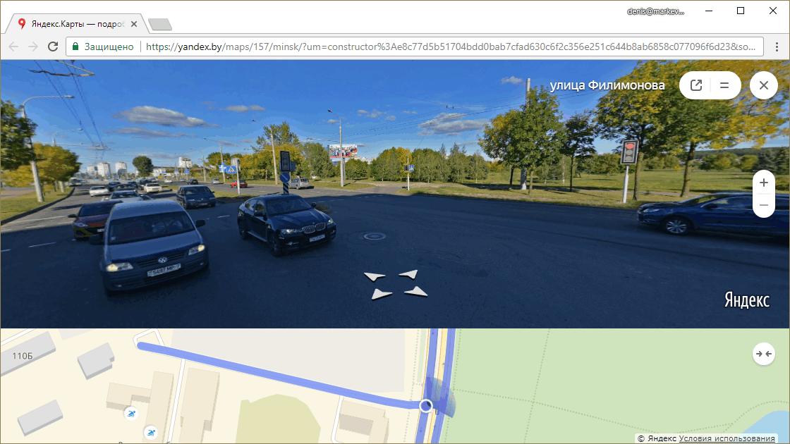 Пример панорамы улицы в Яндекс.Карты