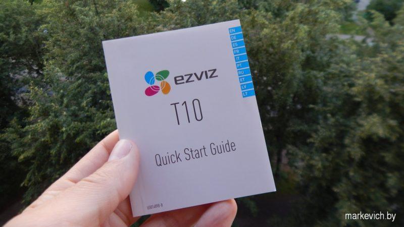 Инструкция на датчик протечки воды Ezviz T10