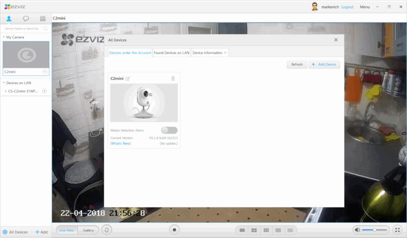 Нет вкладки Advanced в Ezviz Studio