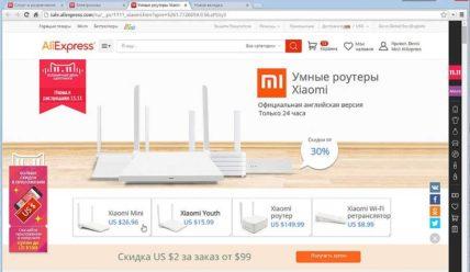 Настройка VPN на роутере Xiaomi через Mi Wi-Fi