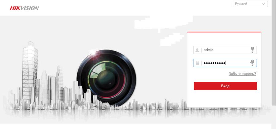 Скриншоты web-интерфейса камеры Hikvision DS-2CD2T27G3E-L