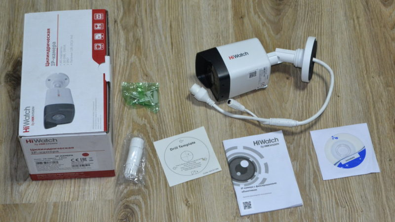 Комплект камеры Hikvision DS-I200