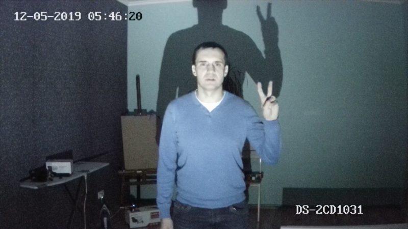 Тест DS-2CD1031-i. На фонаре 30 люмен