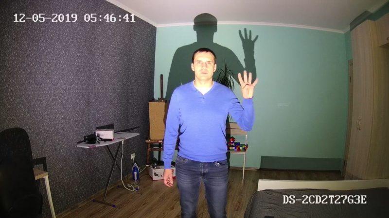 Тест DS-2CD2T27G3E-L. На фонаре 130 люмен