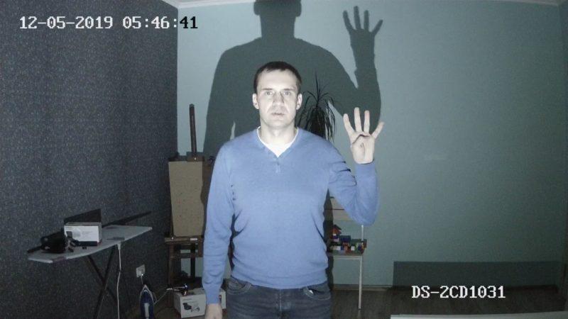 Тест DS-2CD1031-i. На фонаре 130 люмен